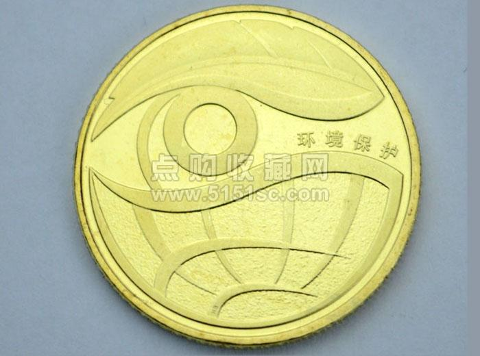 图案 纪念币/【纪念币图案】