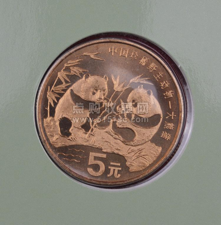 【藏品名称】中国珍稀野生动物-大熊猫纪念币