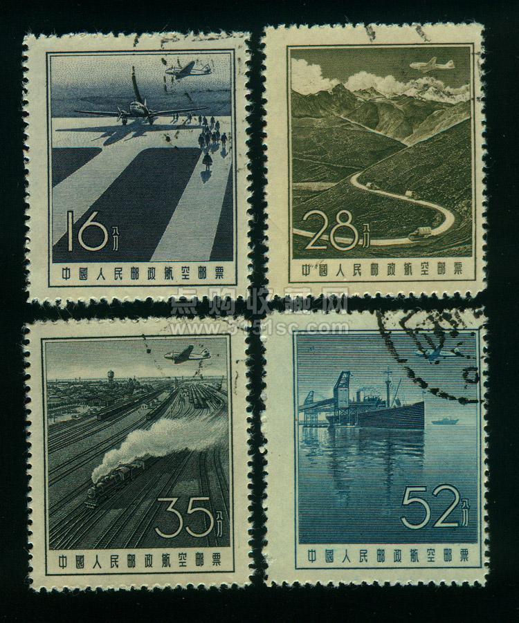 航空邮票(第二组)(3031) - 点购收藏网