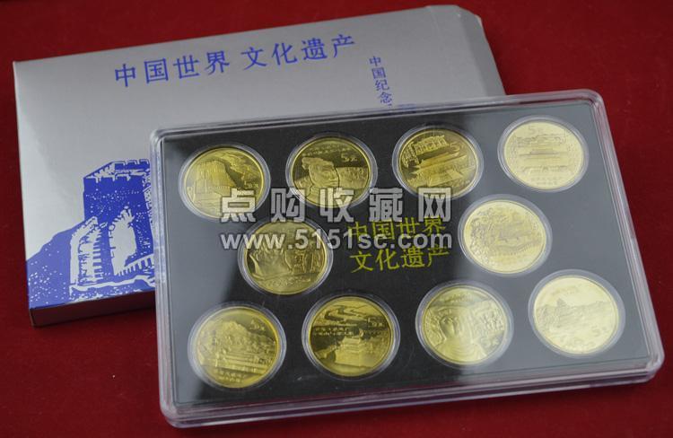 中国流通纪念币目录_流通纪念币大全套目录_流通纪念币小全套_普