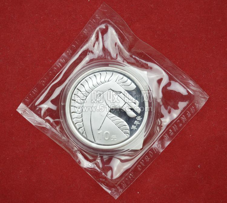 2002年马年银币 1.jpg