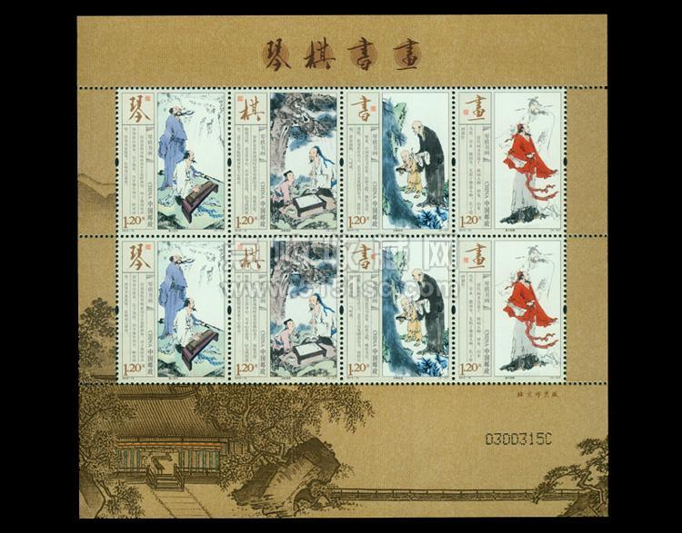 2013-15琴棋书画 小版张图片