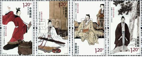 《中国古代文学家(三)》纪念邮票发行详情