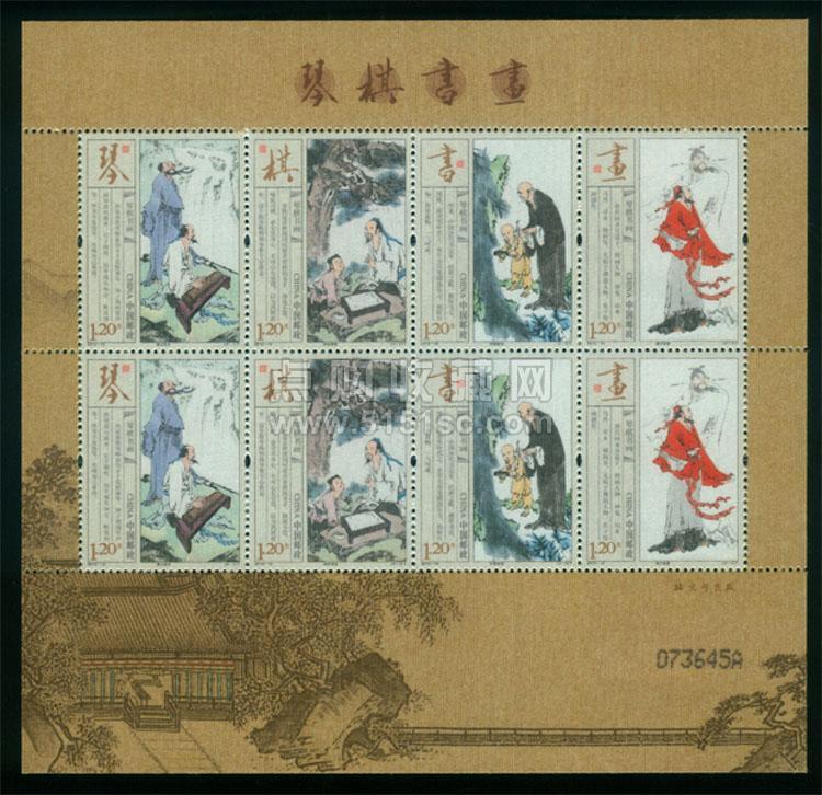 2013-15琴棋书画丝绸小版图片