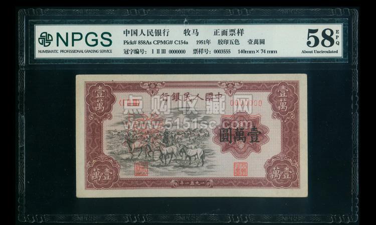 人民幣,其圖案不僅有代表性的民族人物圖案,也有名山大川,風景名勝,國
