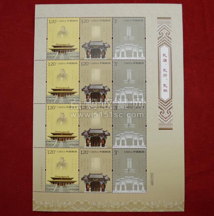 2010 22 孔庙 孔府 孔林 大版票