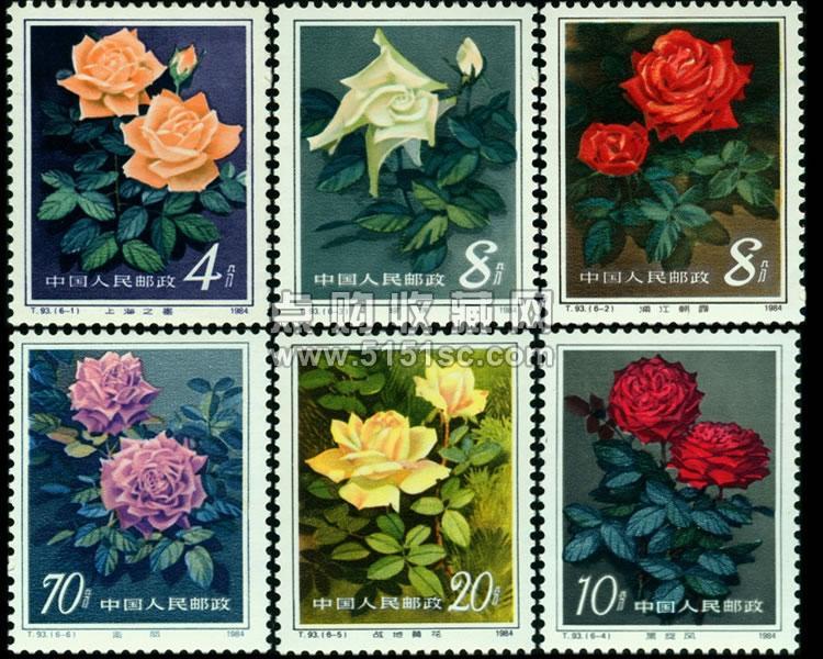 云南风景邮票图案