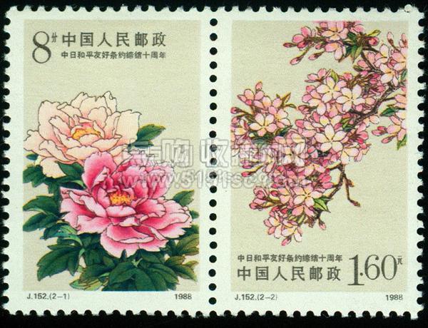 邮票_北京邮票厂