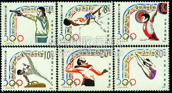 邮票设计比赛手绘