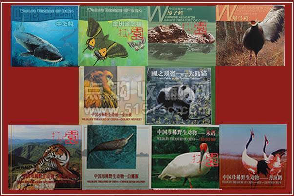 中国珍稀野生动物纪念币套装(康银阁)