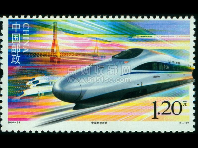 2010-29 中国高速铁路