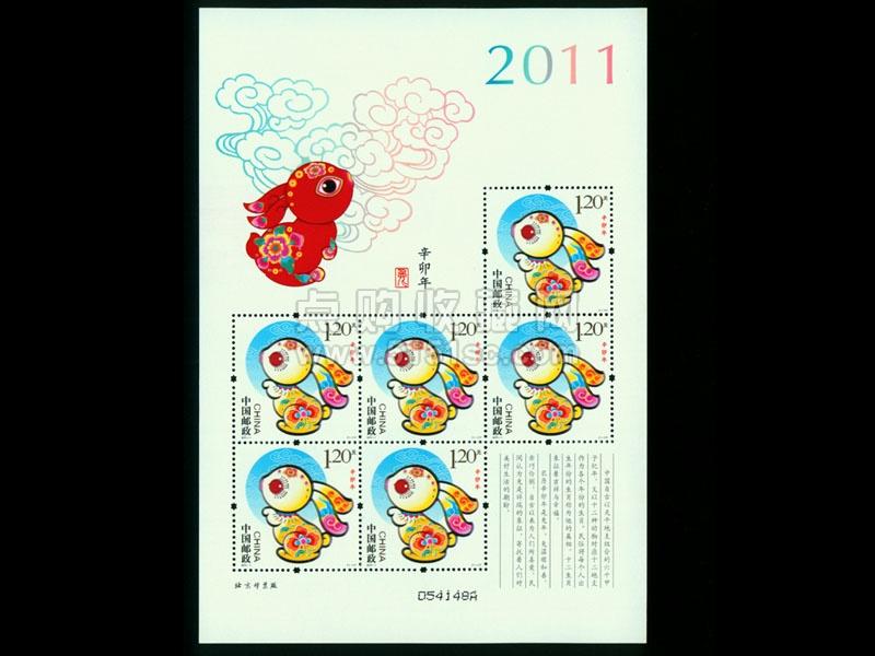邮票画画儿童画兔子