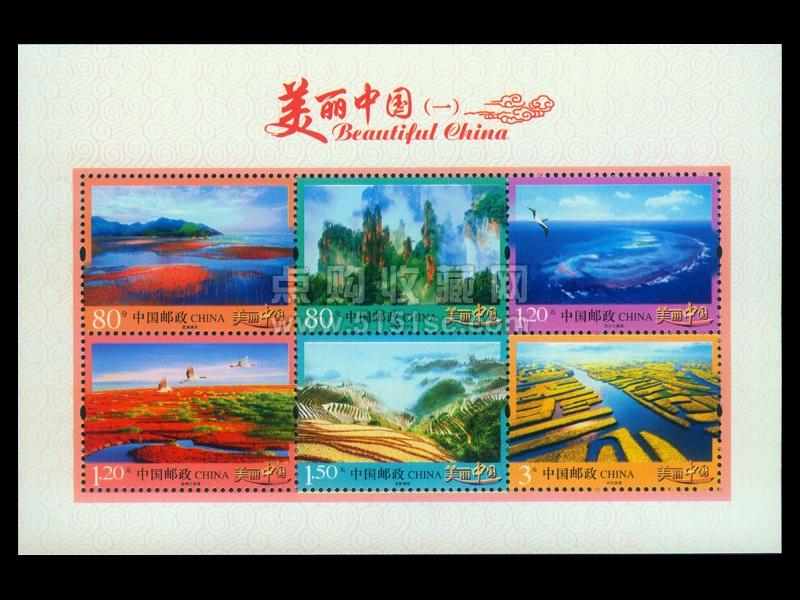50元),龙胜梯田景区是广西著名风景区,建于元朝.距今已有近700年历史.