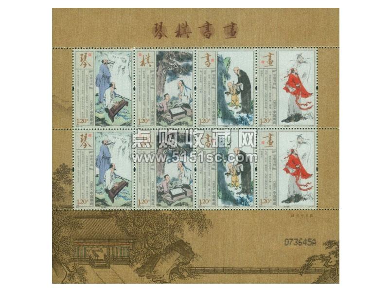 琴棋书画丝绸小版,2013年琴棋书画邮票图片