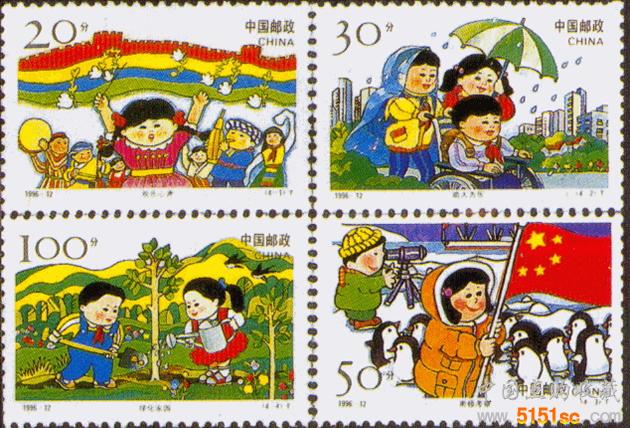 家园美小学生手绘邮票