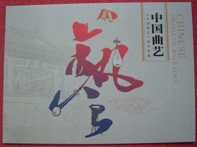 中国曲艺_中国曲艺曲艺由来品种特征宋代曲艺民族曲