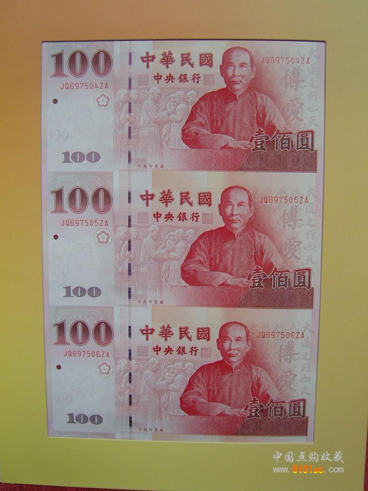 100元钱叠双心图解